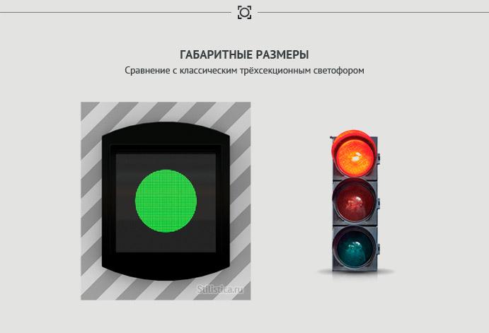 Почему бы не сделать светофор